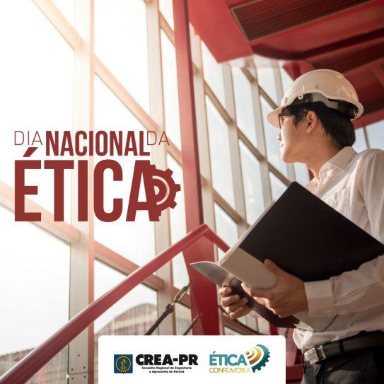 Dia Nacional da Ética